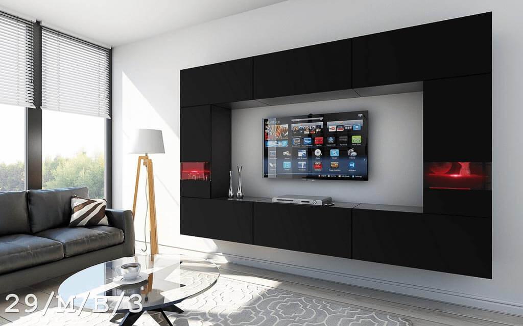möbel für wohnzimmer future 29 - schwarz und matt prime home de, Wohnzimmer